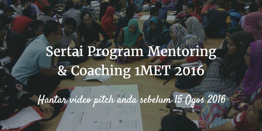 1MET Bootcamp 2016